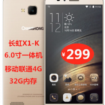 X1-K移动联通4G6.0寸一体机32G大内存电池安卓智能手机低价批发新