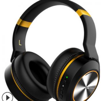 魅动E8E主动降噪耳机电脑手机重低音游戏无线蓝牙运动头戴式耳麦