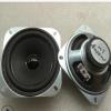 厂家现货供应4寸方形外磁喇叭102MM4欧10W泡边音箱扬声器