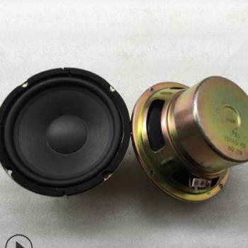 厂家现货供应6.5寸圆形重低音8欧20W喇叭扬声器