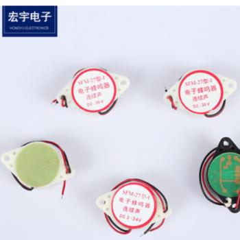 厂家直批电磁式SFM-27蜂鸣器片 有源单声道ABS蜂鸣器片可供应