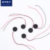 厂家供应压电式无源1325引线蜂鸣器 单声道压电式无源蜂鸣器
