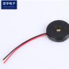 厂家批发2360无源压电式蜂鸣器 2360带线无源式蜂鸣器供应