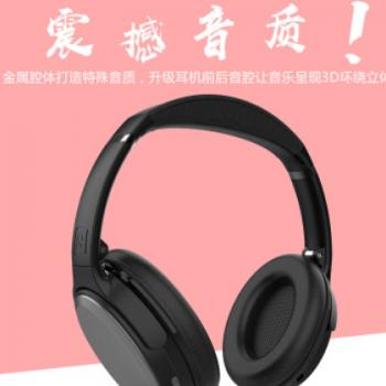 聆动耳机T600头戴蓝牙耳机金属腔体3D环绕立体音隔音降噪