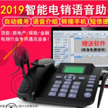 全自动语音客服电话呼叫中心GSM平台无线拨号器插卡座机电销神器