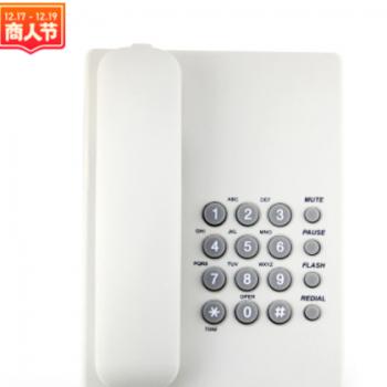 电话机座机酒店宾馆客房办公家用外贸电话固定电话外单定制logo