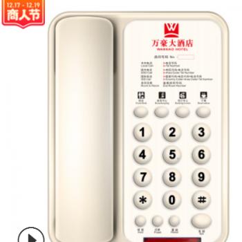斐创酒店客房用电话机酒店定制logo电话快捷宾馆专用座机固定电话