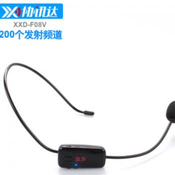厂家直销FM麦克风调频式头戴无线耳麦老师导游教学话筒