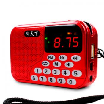 响天下收音机M-128MP3老人迷你音箱插卡插U盘便携音乐播放器夏新