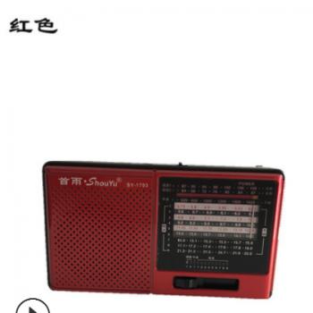 全波段式校园广播,高灵敏纯收音,首雨1703老人 复古 收音机