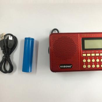 多功能音乐播放器 便携式插卡收音机 辉邦播放器 插卡老人收音机