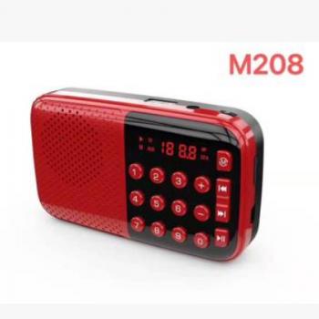 收音机 插卡音箱老人唱戏机多媒体音箱多功能数码音乐播放器批发