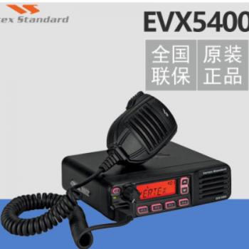威泰克斯EVX-5400车载台 25W数字车台 大功率远距离车载对讲机