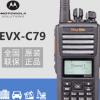 MOTO摩托对讲机 EVX-C79手台 Mag One数字模拟双模对讲器无线通讯