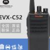 MOTO摩托 EVX-C52数字对讲机 Mag One对讲器 无线户外民用手持台