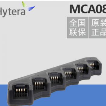 Hytera海能达MCA08充电器 快速六联排充 PD700/780对讲机厚薄电池