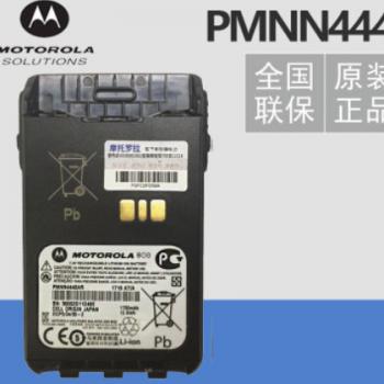 MOTO摩托 PMNN4440电池 对讲机XiR E8600/E8608/DP3601锂离子电池
