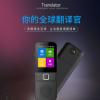 跨境外贸专供T10智能语音翻译机多国同声互译同步语言WIFI翻译器