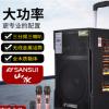 山水SG3广场舞音响户外拉杆音箱无线蓝牙带话筒K歌大功率移动演出