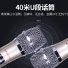 Sansui/山水SS1 广场舞音响户外演出K歌唱歌大功率移动拉杆音箱