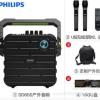 飞利浦SD60S广场舞音箱户外拉杆便携式音响双麦升级版