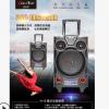 霹雳舞H-8广场舞拉杆音箱8重低音蓝牙大功率教学卡拉OK直播音响
