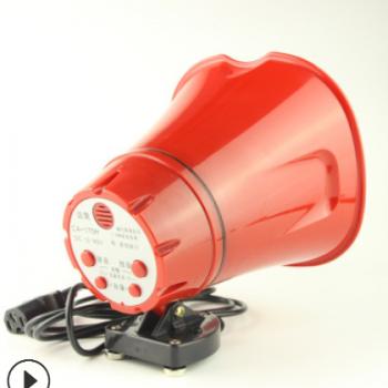 厂家批发170H鸣乐12V叫卖扩音器12-90伏广告宣传扬声录音喇叭