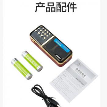 华宇先科H886双电收音机MP3老人迷你插卡音箱便携式音乐播放器