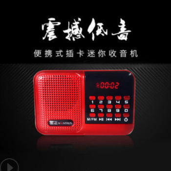 工厂直销金正S61特价老人插卡收音机唱戏机便携式音乐播放器