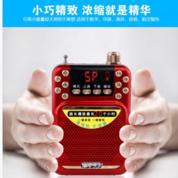 华宇先科T158喊话器扩音器教学腰挂导游教师专用大功率插卡音箱