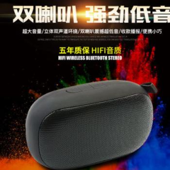 厂家直售无线蓝牙音箱双喇叭大音量户外运动低音炮防水插卡小音响