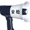 喊话器/手持式喊话器/带照明大功率喊话器/音乐 录音 放音喊话器