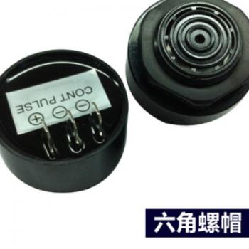 供应 24v双音蜂鸣器 压电蜂鸣器 有源直流 三脚 高音高分贝 环保