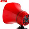 麦叶 CA-170u 12V60V车载大功率扩音器叫卖广告促销录音宣传喇叭