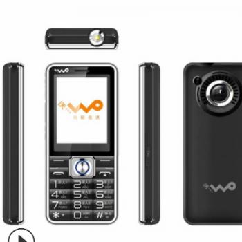 低价联通3G4G通话语音王wifi蓝牙gps定位左侧大手电相机老人手机