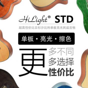 嗨籁STD系列 36寸40寸41寸云杉沙比利单板亮光民谣吉他电箱木吉他