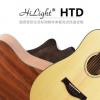 嗨籁HiLight HTD系列41寸云杉胡桃木单板亮光民谣吉他 电箱木吉他