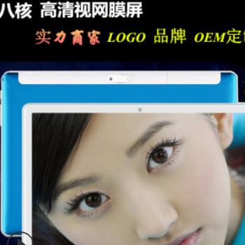 批发10.1寸平板电脑安卓10寸高清双卡通话WIFI上网中小学生学习机