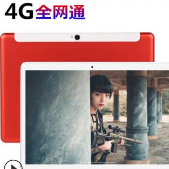 厂家批发定制10寸平板电脑十核12寸高清GPS导航4G双卡全网通wifi