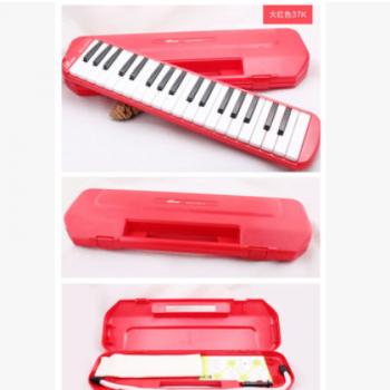 蜜蜂牌37键口风琴ABS塑盒包装 BM37K