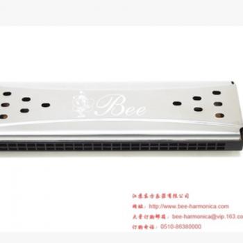 24孔铜座板蜜蜂牌双面双调口琴 DF24-2
