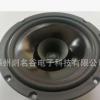 厂家直销家庭音响家用喇叭6.5寸全频喇叭