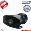 厂家直销警报器 电子警报器 高品质黑色警报器喇叭 高分贝警报器