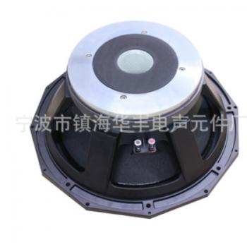 18寸低音喇叭舞台专业125芯进口音圈双弹波280磁超大功率