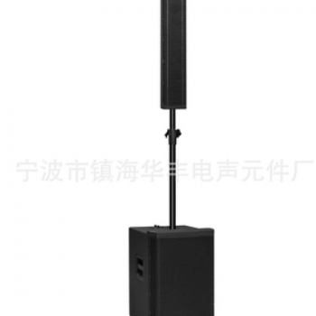 舞台大功率15寸音柱会议室音响系统外贸库存尾单(可做大货)