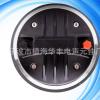 [工厂直销]进口高分子膜高音喇叭高音头44芯HF44-250