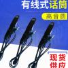 厂家供应高音质电容有线式话筒批发多功能扩音机有线式话筒