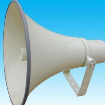 厂家供应振宇多形式号筒扬声器批发
