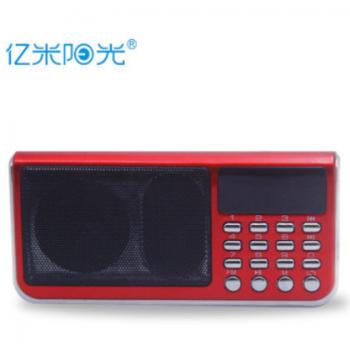 多功能插卡收音机老年人迷你小音响屏显数字点歌MP3音乐播放