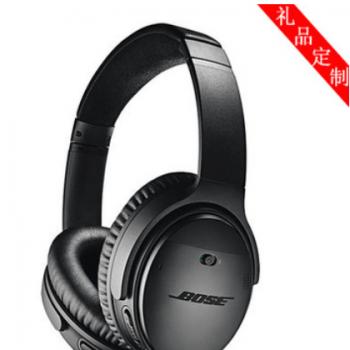 Bose QuietComfort35 Ⅱ QC35II 无线降噪蓝牙耳机头戴式主动降噪